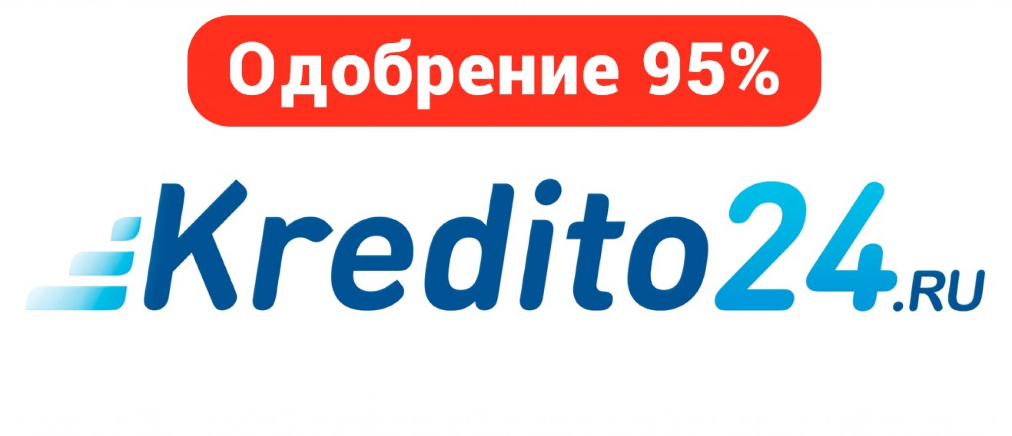 Кредито 23 займ