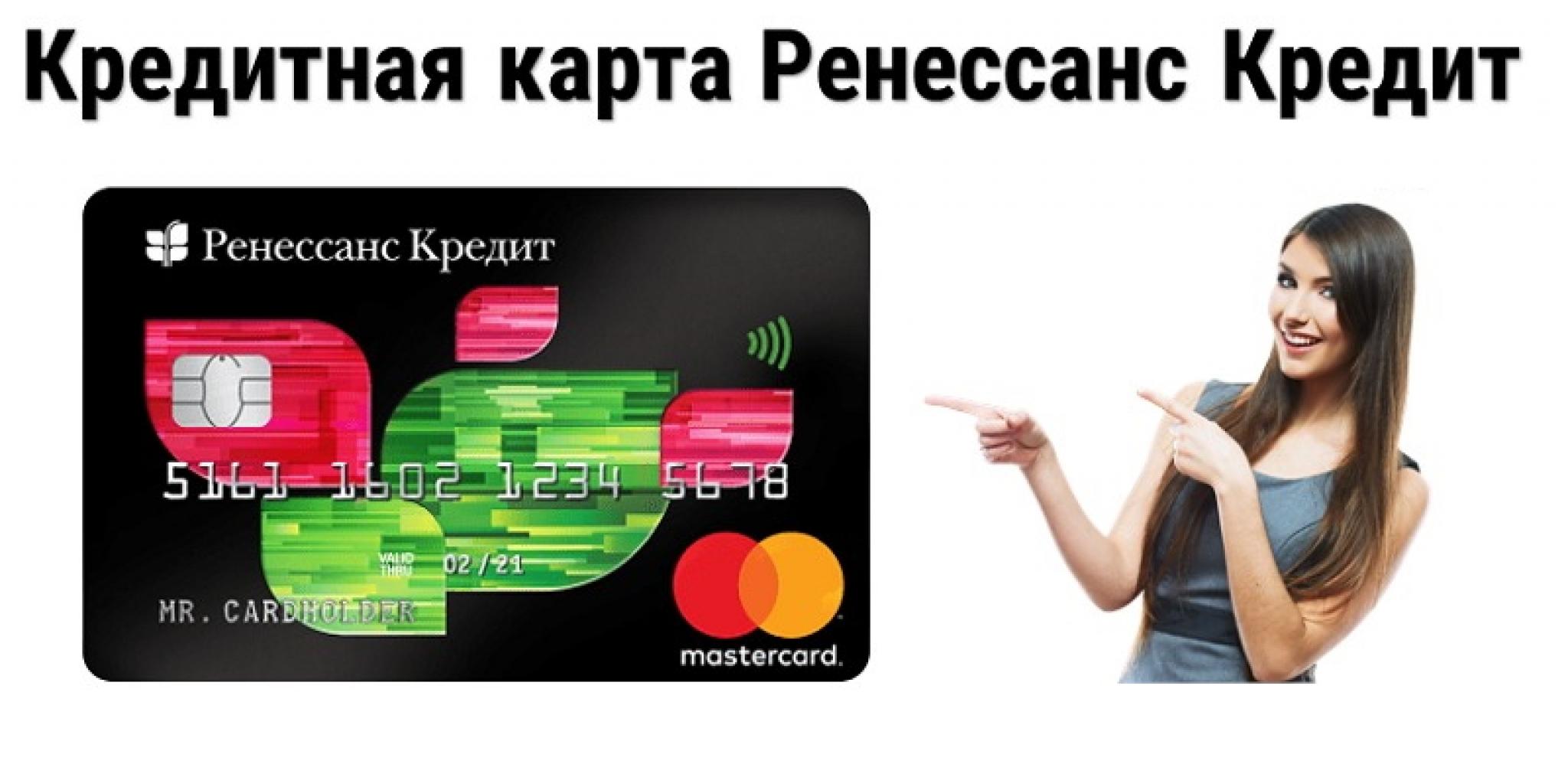 экспресс займы на карту сбербанка