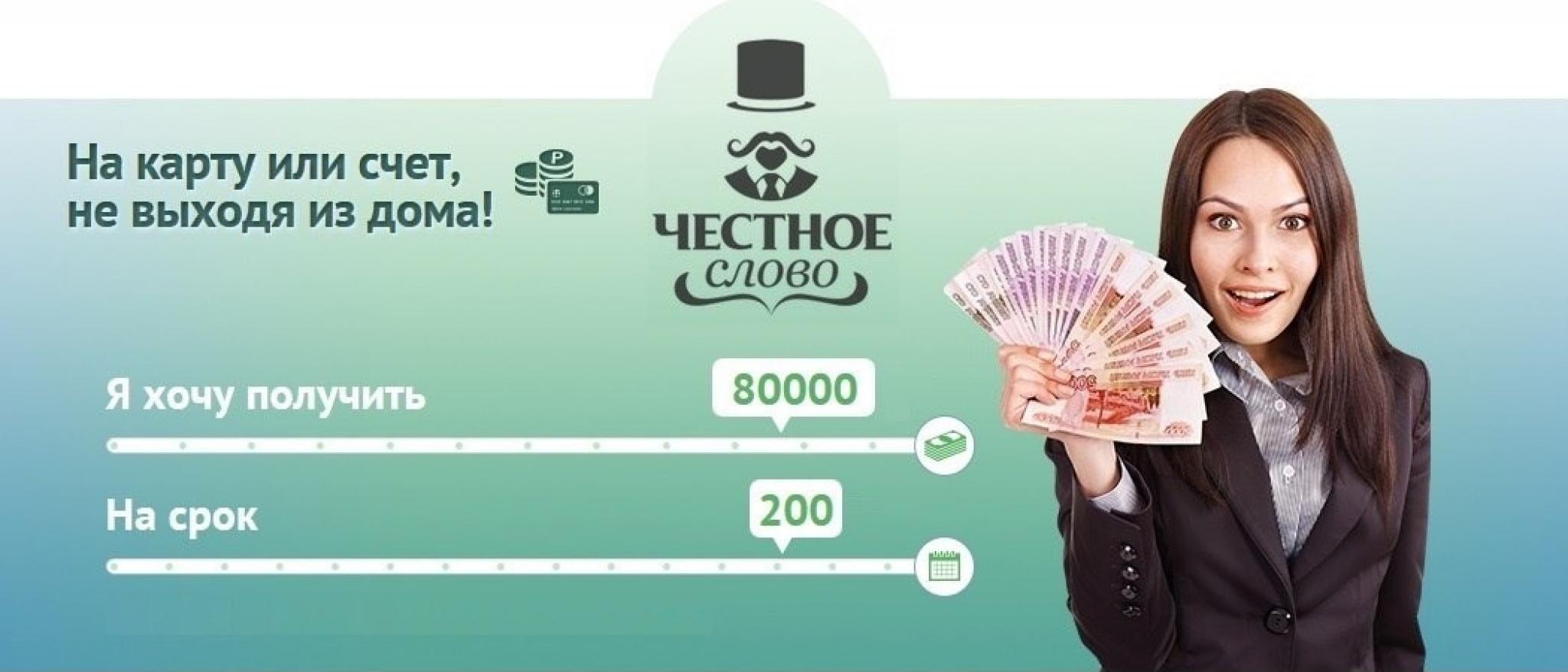 кредит срочный онлайн займ в казахстане